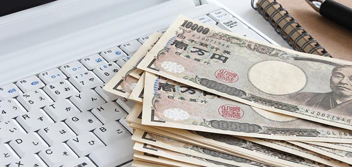 月に50万円稼ぐぞ